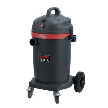 洁德美工业用干湿两用吸尘器,GV-124545L 1400w