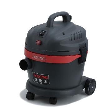 洁德美豪华型干湿两用吸尘器,GV-1020 20L 1200w