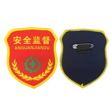安赛瑞 臂章袖标-安全员 绿色十字架,全织唛织线,85×100mm,10个/包,13800