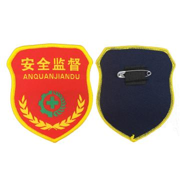 安赛瑞 臂章袖标-安全监督 绿色十字架,全织唛织线,85×100mm,10个/包,13801