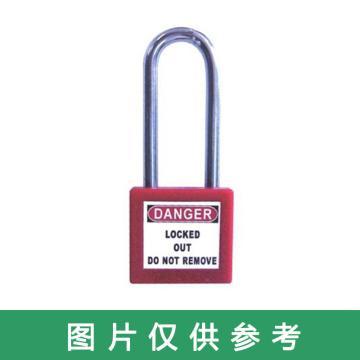 天津贝迪 长梁挂锁,锁钩净高76mm,不通开二级管理型,红色,BD-8528_红色