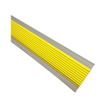 安赛瑞 PVC楼梯包边防滑条-黄/灰,PVC材质,50mm×25m,厚度3mm,13861