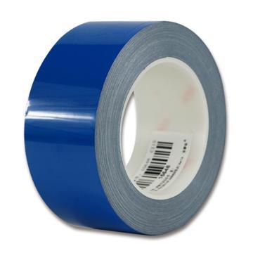 安赛瑞 耐磨型划线胶带,高性能自粘性PP表面覆超强保护膜,50mm×22m,蓝色,15648