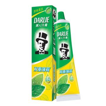 黑人darlie牙膏,雙重薄荷225g