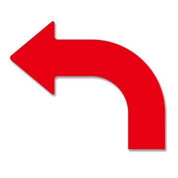 安赛瑞 耐磨型向左拐箭头地贴-红,PET基材,420×350×100mm,11929,10片/包