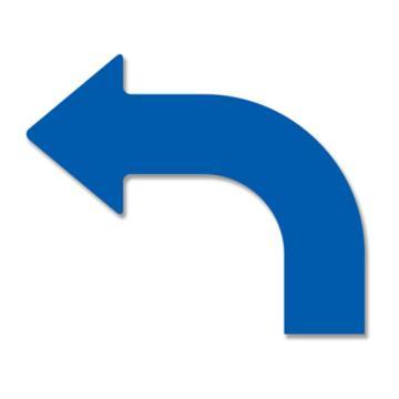 安赛瑞 耐磨型向左拐箭头地贴-蓝,PET基材,210×175×50mm,11930,10片/包