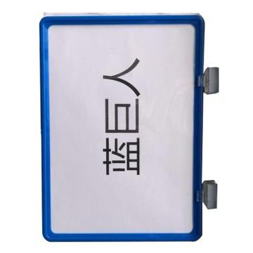 藍巨人 A4磁性材料卡,外尺寸(mm):200*300,藍色