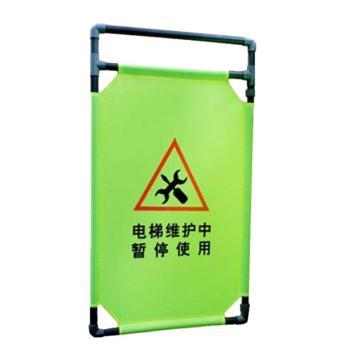 安赛瑞 折叠布艺围栏-电梯维护中 暂停使用,绿色,牛津布面料,单片970×580mm,11713,3片/套