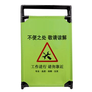 安赛瑞 折叠布艺围栏-不便之处 敬请谅解,绿色,牛津布 ,单片970×580mm,13767,3片/套