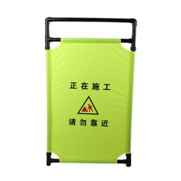 安赛瑞 折叠布艺围栏-正在施工 请勿靠近,绿色,牛津布面料,单片970×580mm,11711,3片/套