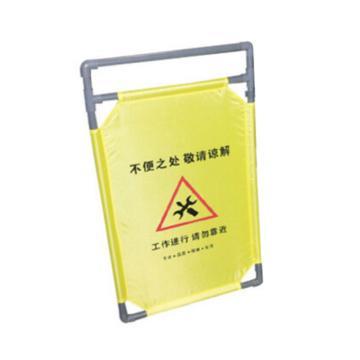 安赛瑞 折叠布艺围栏-不便之处 敬请谅解,黄色,牛津布 ,单片970×580mm,13766,3片/套