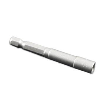 少威 6.35mm系列风批六角套筒,H8*65mm 不带磁,5支/包,BS63565H8