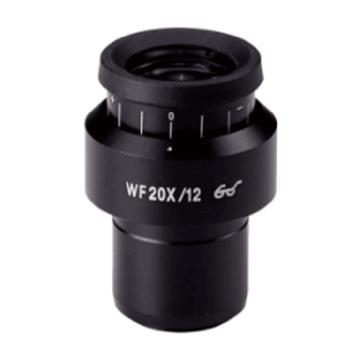 测维,20X 显微镜目镜,WF20X/12