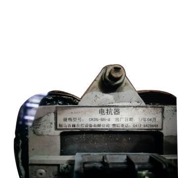 百赫 电抗器,CKDG-BH-8