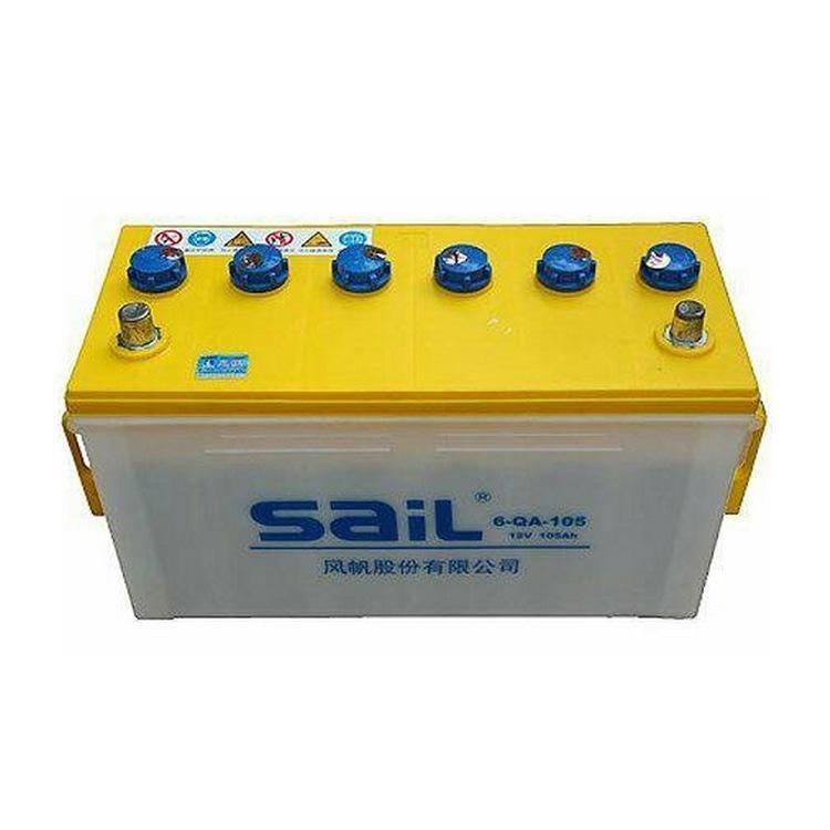 风帆 加液蓄电池 6-QA-105