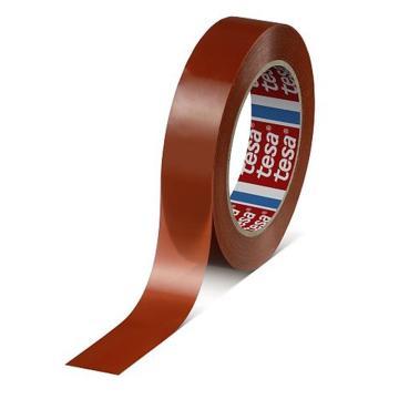 德莎 捆扎胶带,红色,长度:66m,宽度:25mm,型号:tesa-4287