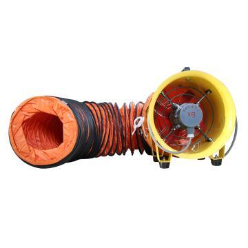 巨风 手提式轴流风机(带电源线),配10米送风管,SFT-400,220V,散件发货