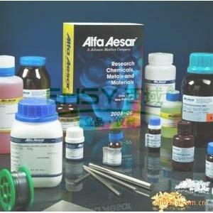 CAS:90-15-3,1-萘酚, 99%,500g
