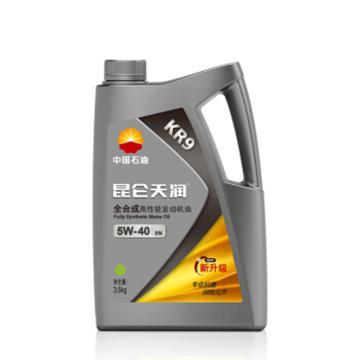 昆仑 合成机油,昆仑天润 KR9,5W-40,3.5kg/桶