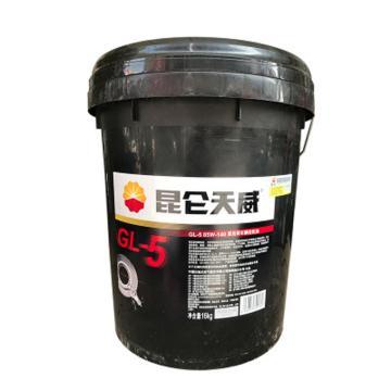 昆仑 重负荷车辆齿轮油, GL-5 85W140,16kg/桶
