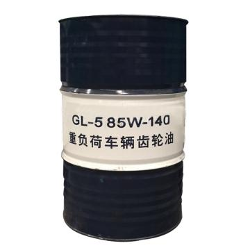 昆仑 重负荷车辆齿轮油, GL-5 85W140,170kg/桶