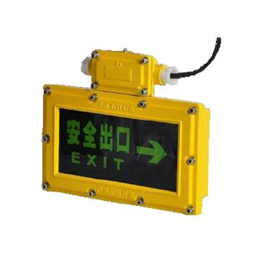 頗爾特 防爆出口標志燈,2/6W,POETAA620,單位:個