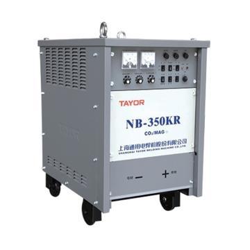 上海通用NB-350KR晶閘管式半自動氣體保護焊機,適用380V電源