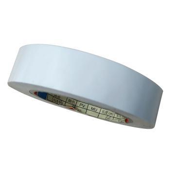 德莎 耐低温(-10°C)无残留捆扎胶带,白色,长度:50m,宽度:25mm,型号:tesa-64294