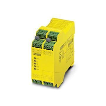 菲尼克斯 安全继电器,PSR-SCP- 24DC/ESD/5X1/1X2/ T 1-2981143