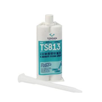 可賽新 5分鐘透明環氧膠,TS813,50ml/套