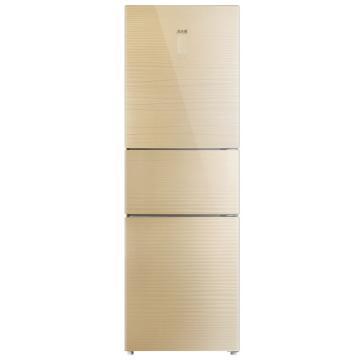 美菱 雅典娜271升家用小三门冰箱,BCD-271WP3B,变频风冷无霜