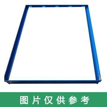 大仓仓储 托盘边框 尺寸(mm):1200*1200*30*3.0,深蓝色