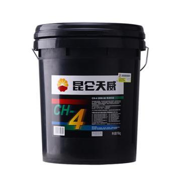 昆仑  柴油机油,CH-4 20W50,  16kg/桶