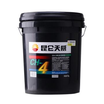昆仑  柴油机油,CH-4 10W30,  16kg/桶