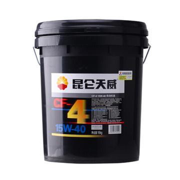 昆仑  柴油机油,CF-4 15W40,  16kg/桶