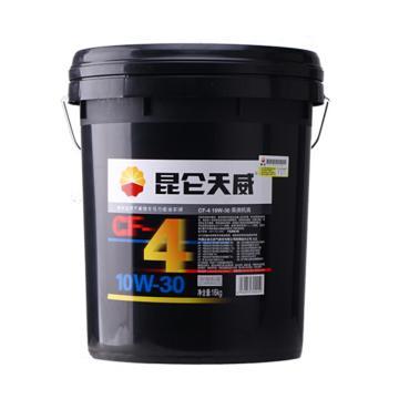昆侖柴油機油,CF-4 10W30,16KG/桶