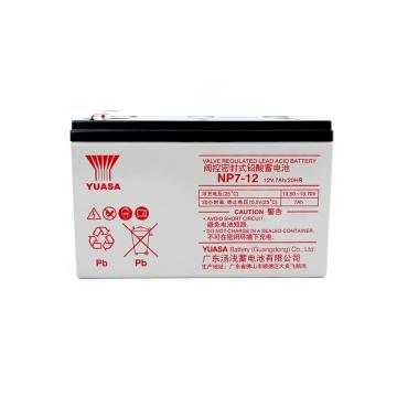 汤浅(YUASA) 阀控密封式铅酸蓄电池,NP7-12 12V 7AH