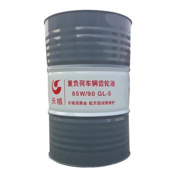 昆仑 重负荷车辆齿轮油, GL-5 85W90,170kg/桶