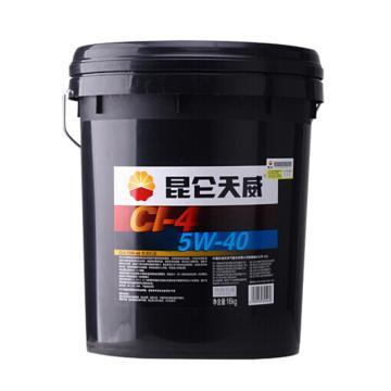 昆仑  柴油机油,CI-4 5W40,  16kg/桶