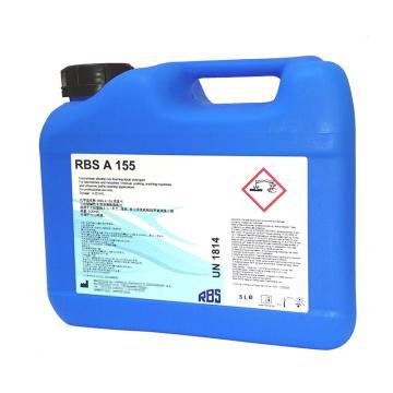 重污清洗液,5L/桶,比利时RBS原装进口