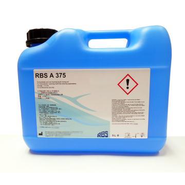 RBS 常规中和液,2.5L/桶,比利时RBS原装进口,RBS A 375-2.5L
