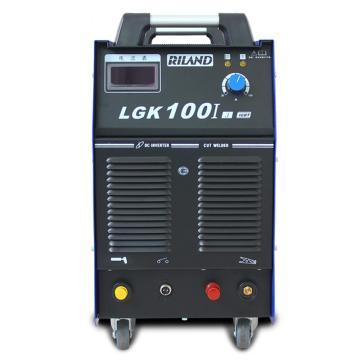 瑞凌 等离子切割机,LGK-100IJ,380V,官方标配