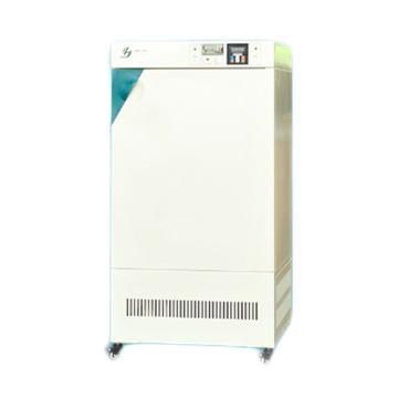 精宏 霉菌培养箱,MJP-150,控温范围:5~50℃,工作室尺寸:500x450x650mm