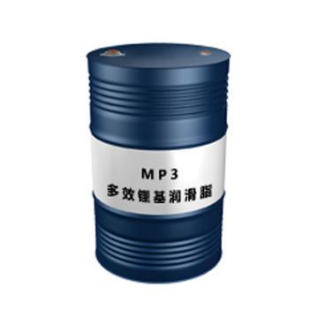 昆仑 润滑脂,MP3,多效锂基润滑脂,175kg/桶