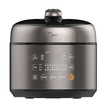 美的(Midea)電壓力鍋, MY-SS5053P,速熱不銹鋼內膽雙膽
