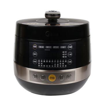 美的(Midea)双胆智能压力锅,PCS5039P,5L