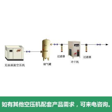 英格索兰IR 空压机配套系统,无油涡旋空压机+冷冻式干燥机+前置过滤器+后置过滤器+储气罐+排水阀
