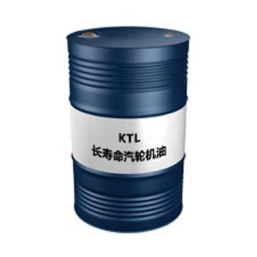 昆仑 汽轮机油,KTL32,长寿命,170kg/桶