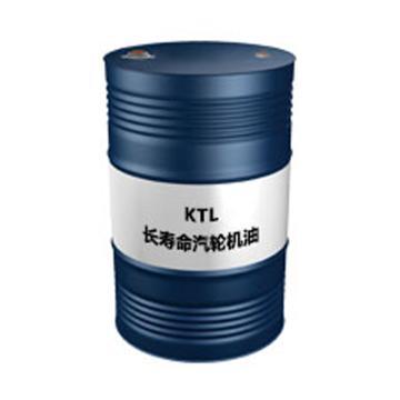 昆仑 汽轮机油,KTL68,长寿命,170kg/桶
