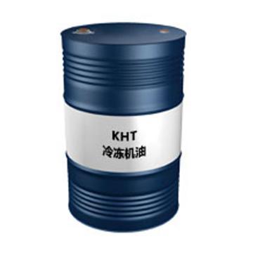 昆仑 冷冻机油,KHT68,170kg/桶